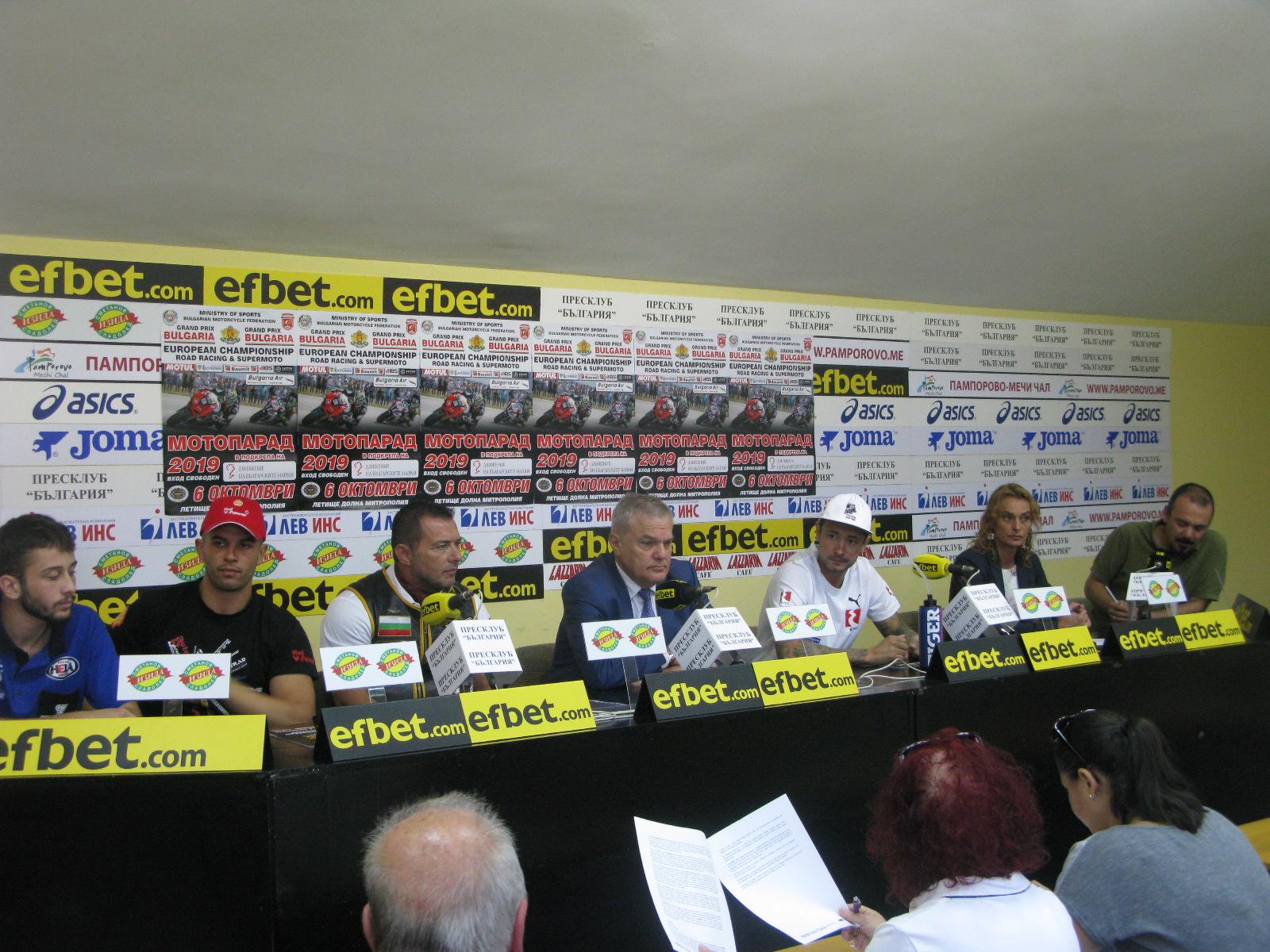 Специален мотоциклетен парад с благотворителна кауза открива финалните състезания на писта и СуперМото в Плевен