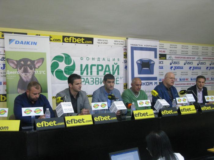 """ВК """"Люлин"""" стартира във Висшата лига с амбиция за участие в плейофите"""