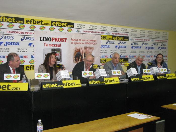 Шахматен клуб Левски организира най-силния шахматен турнир за сеньори за Купа Линопрост в залите на Пресклуб България