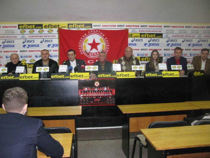 Председателят на ОСК ЦСКА Георги Калчев обяви създаването на национално сдружение на клубовете