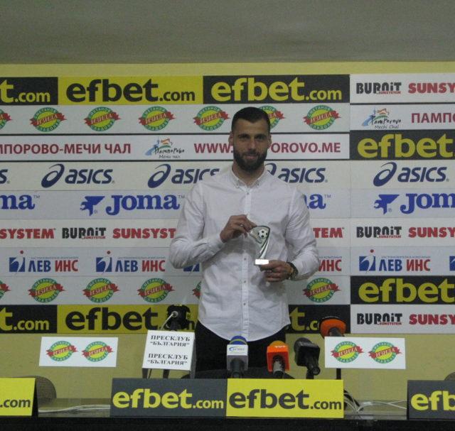 Ивайло Димитров: Можеше да победим Левски с по-голяма разлика
