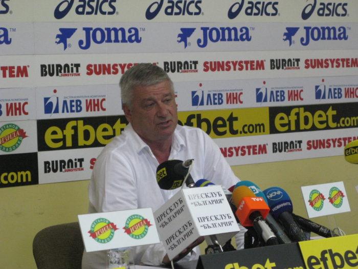 Първата кандидатура за президент на БФС е на Христо Христов