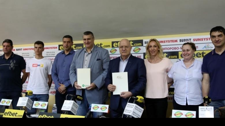Волейболни легенди подкрепиха третото издание на скаут лигата