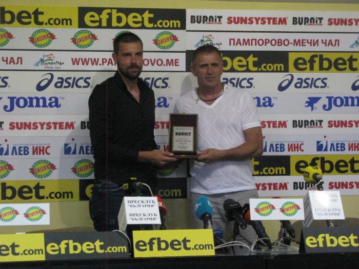 Локомотив Пловдив обра наградите за отбор, треньор и футболист на юни