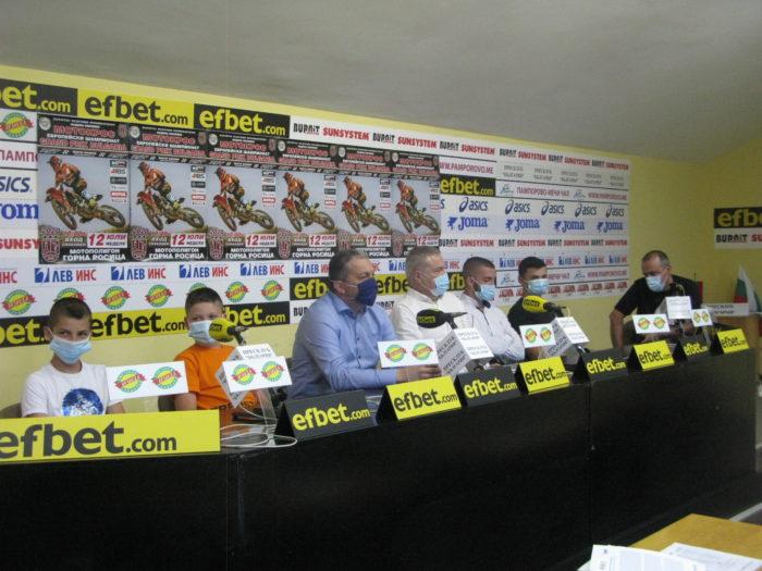 Сезонът  по мотоциклетизъм у нас се открива с Европейския шампионат в Севлиево