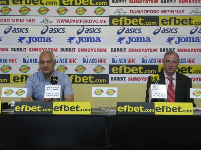 """Пресклуб """"България"""" е за втори път домакин на Международния шахматен турнир за Купа """"Левски"""""""
