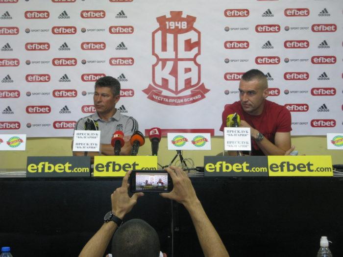 """Красимир Балъков: """"Очаквам добър мач и победа"""""""