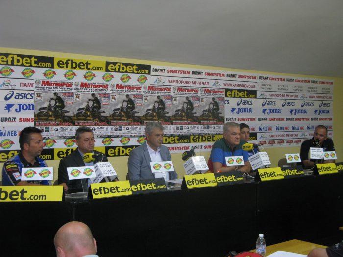 Благоевград приема Гран При България по мотокрос този уикенд
