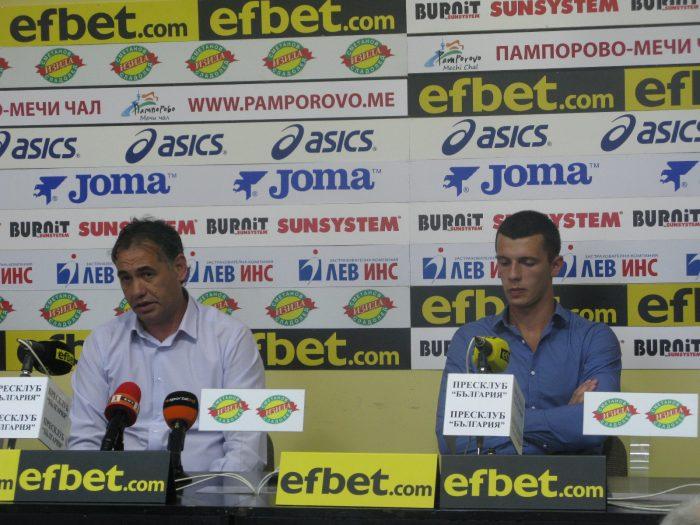 """Виктор Карагьозов:""""Основната ни цел е да изградим силен отбор"""""""