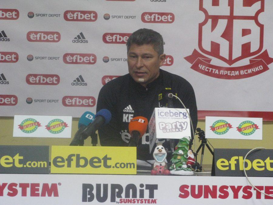 Красимир Балъков: Ще продължим да налагаме млади български футболисти