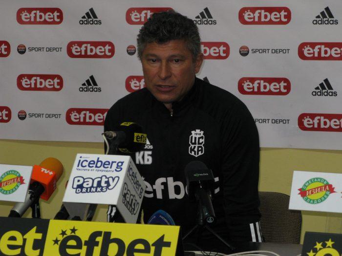 Красимир Балъков: Чака ни много трудна седмица, надявам се да спечелим и трите предстоящи мача