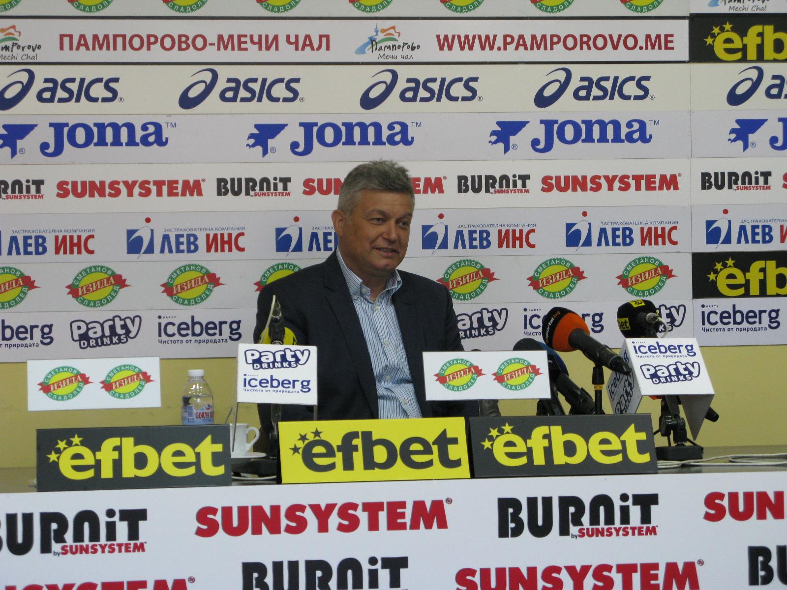 """Със стадион """"Лудогорец Арена"""" започва тестът на ФИФА за системата ВАР"""