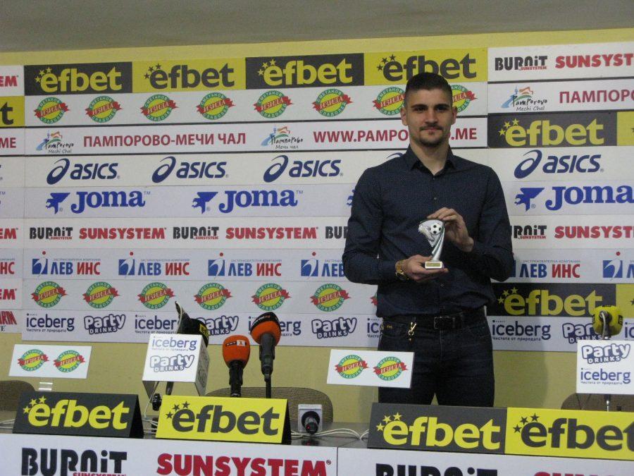 Преслав Боруков: След идването на Бербатов  като треньор вкарахме повече голове