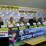 За 5-а година Дряново става център на детско-юношеския футбол
